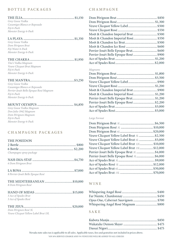Elia Beach Club VIP Prices